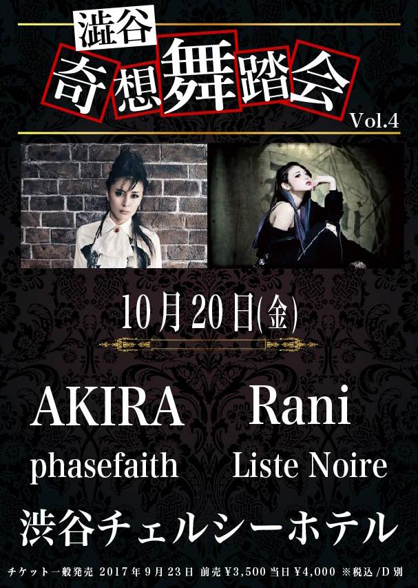 AKIRA_WEB_F_0917