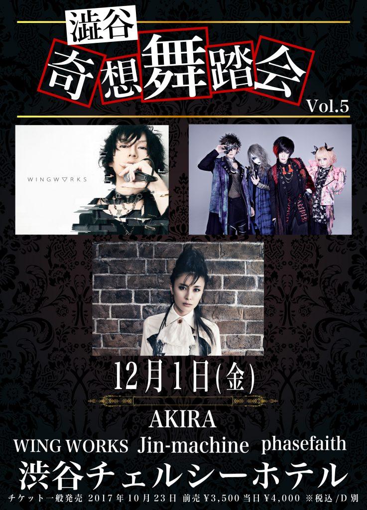 AKIRA_WEB_F_1201