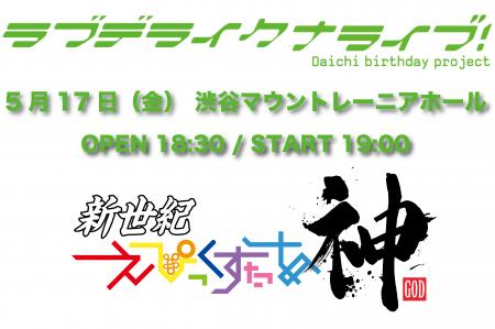 daichi0517